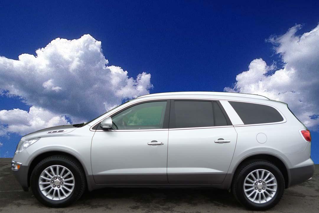 Used Buick Enclave >> Gamblin Motors: 2012 Buick Enclave CX