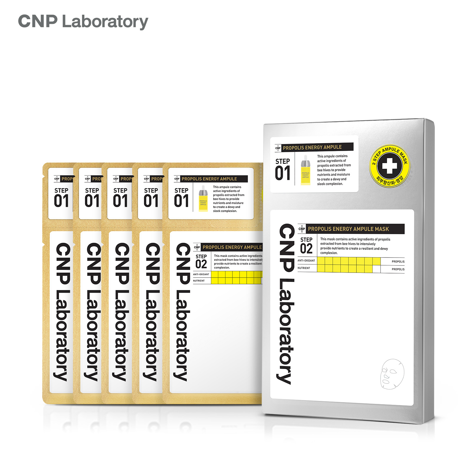 Evergreen Love Cnp Laboratory Propolis Restart Your