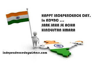 Independence Day Sayari Images