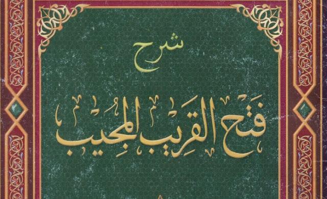 download kitab syarah fathul qarib mujib
