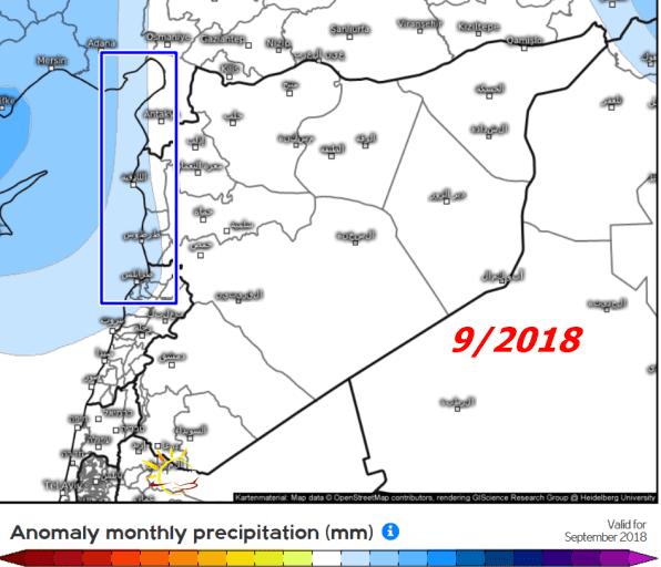 أخبار وتوقعات شتاء وموسم 2018/2019 على سوريا