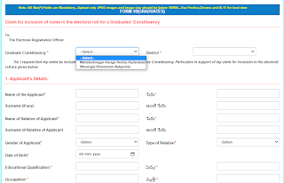 Telangana MLC voter online application form step1