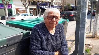 Οργή για την 90χρονη «εγκληματία με τα τερλίκια» - Η μάνα μου ούτε έκλεψε, ούτε ζητιάνεψε