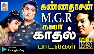 MGR Kannadasan colour love songs