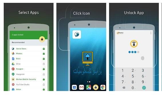 أفضل 10 خزائن للتطبيقات لنظام Android لتأمين جهازك