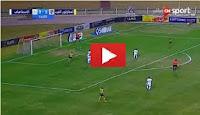 مشاهدة مبارة المقاولون ونادي مصر بالدوري بث مباشر 29ـ9ـ2020