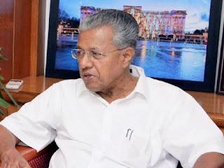'Smart Kitchen Scheme'-- Kerala