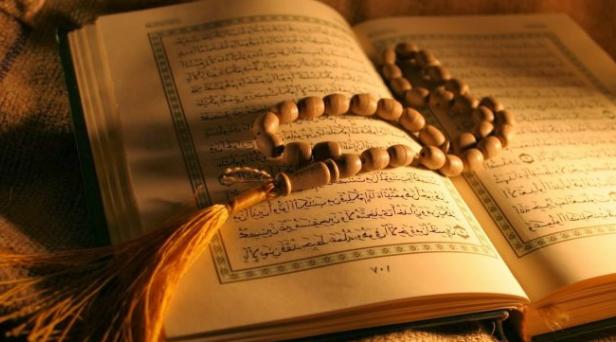 Ayat-ayat Al-Quran tentang Istiqomah