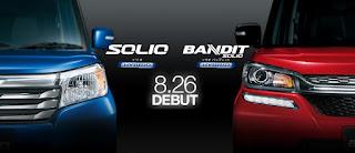 新型ソリオ バンディットのフルモデルチェンジ最新情報