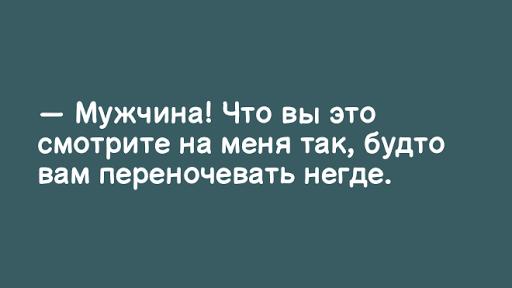 ТОП-10 Смешных Одесских Анекдотов