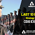 Last 10 Days Strategy for CDS Exam: Crack CDS 1 2020