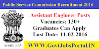 PSC RECRUITMENT 2016 FOR 130+ ASSISTANT ENGINEER POSTS