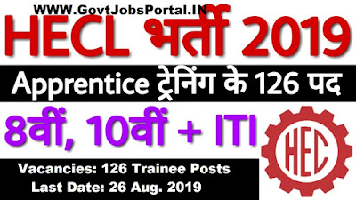 HEC Recruitment for 126 Trainee Posts 2019