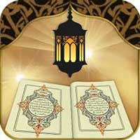 تنزيل تطبيق تحفيظ القرآن الكريم للأندرويد
