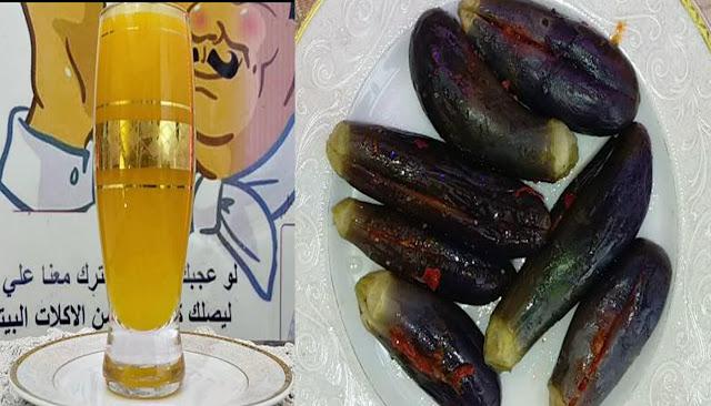طريقة عمل باذنجان مسلوق بالدقة و سر عمل الدقة / عصير جزر بالليمون الشيف محمد الدخميسي.