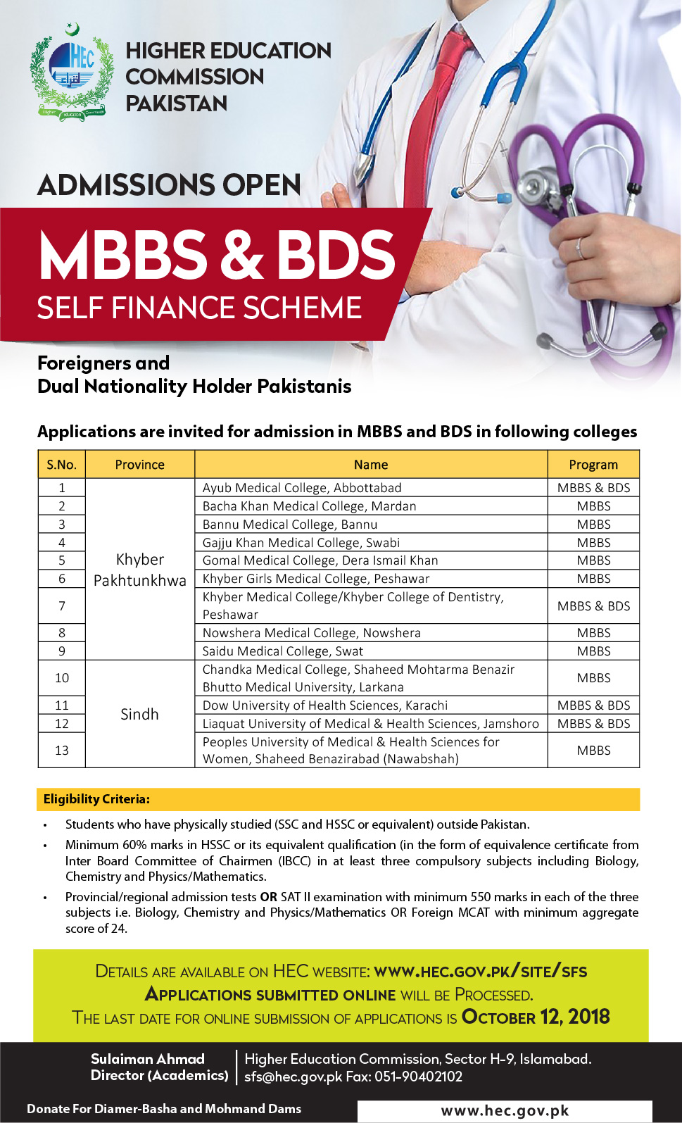 https://www.jobsinpakistan.xyz/2018/08/self-finance-scheme-in-medical-colleges.html