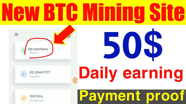 Bitcoin Mining website - How to earn bitcoin without investment - Earn bitcoin - Okarian Rai