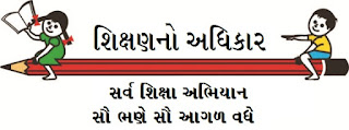 SSA online Hajari,SSA Gujarat Hajri,SSA Gujarat Online Attendance of Teacher and students@ssagujarat.org