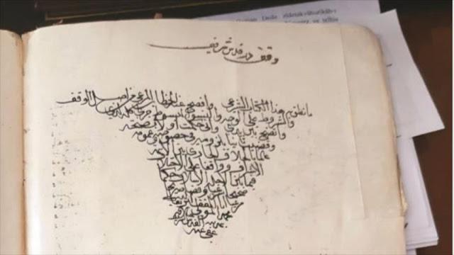 170.000 documentos confirman que Al-Quds pertenece a palestinos