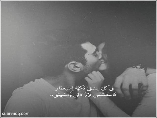 صور حب ورومانسيه 3   love and romance pictures 3