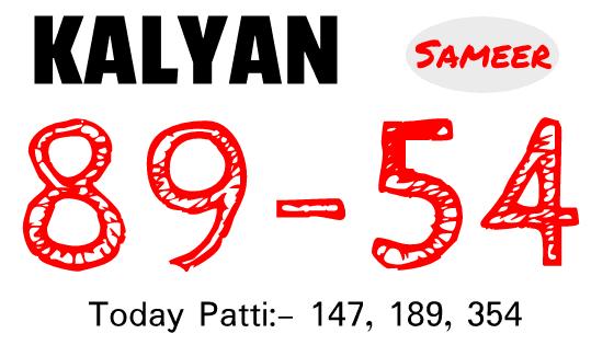 KALYAN LIVE JODI 14-08-2019 - MATKA GUESSING GURU