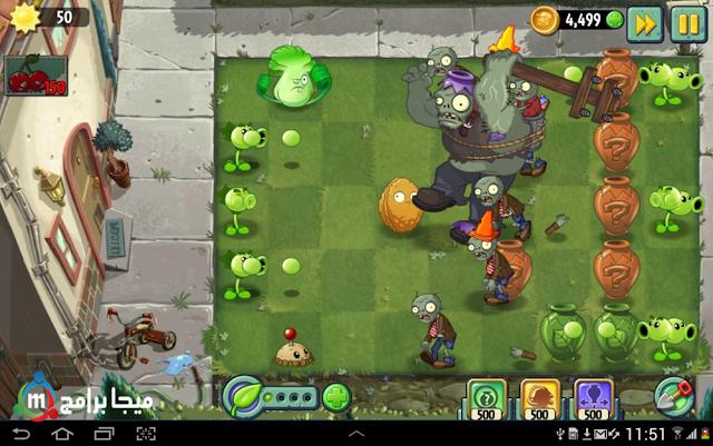 تحميل لعبة النباتات ضد الزومبي 2 اون لاين اخر اصدار