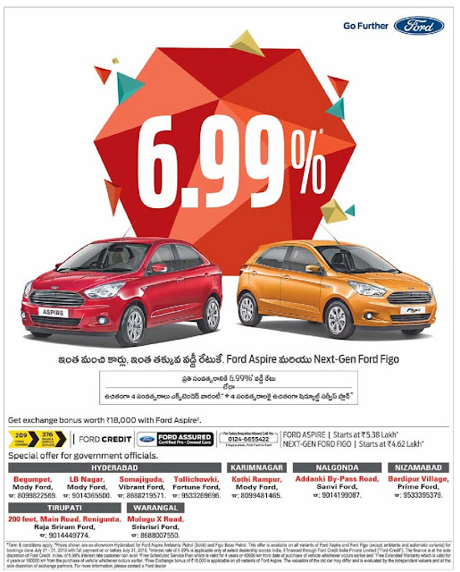 Lowest rate of interest on Ford Aspire & Next Gen Ford Figo | July 2016 discount offer