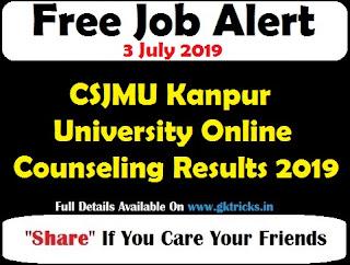 CSJMU Kanpur University Online Counseling