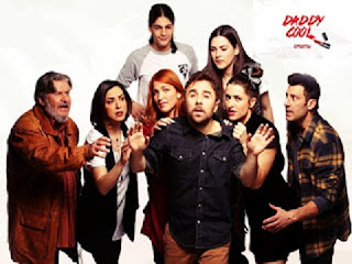 Trailer-Daddy-Cool-24-6-2016