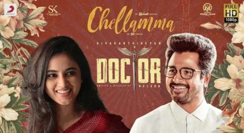 Chellamma Song Lyrics – Doctor Movie (2020)