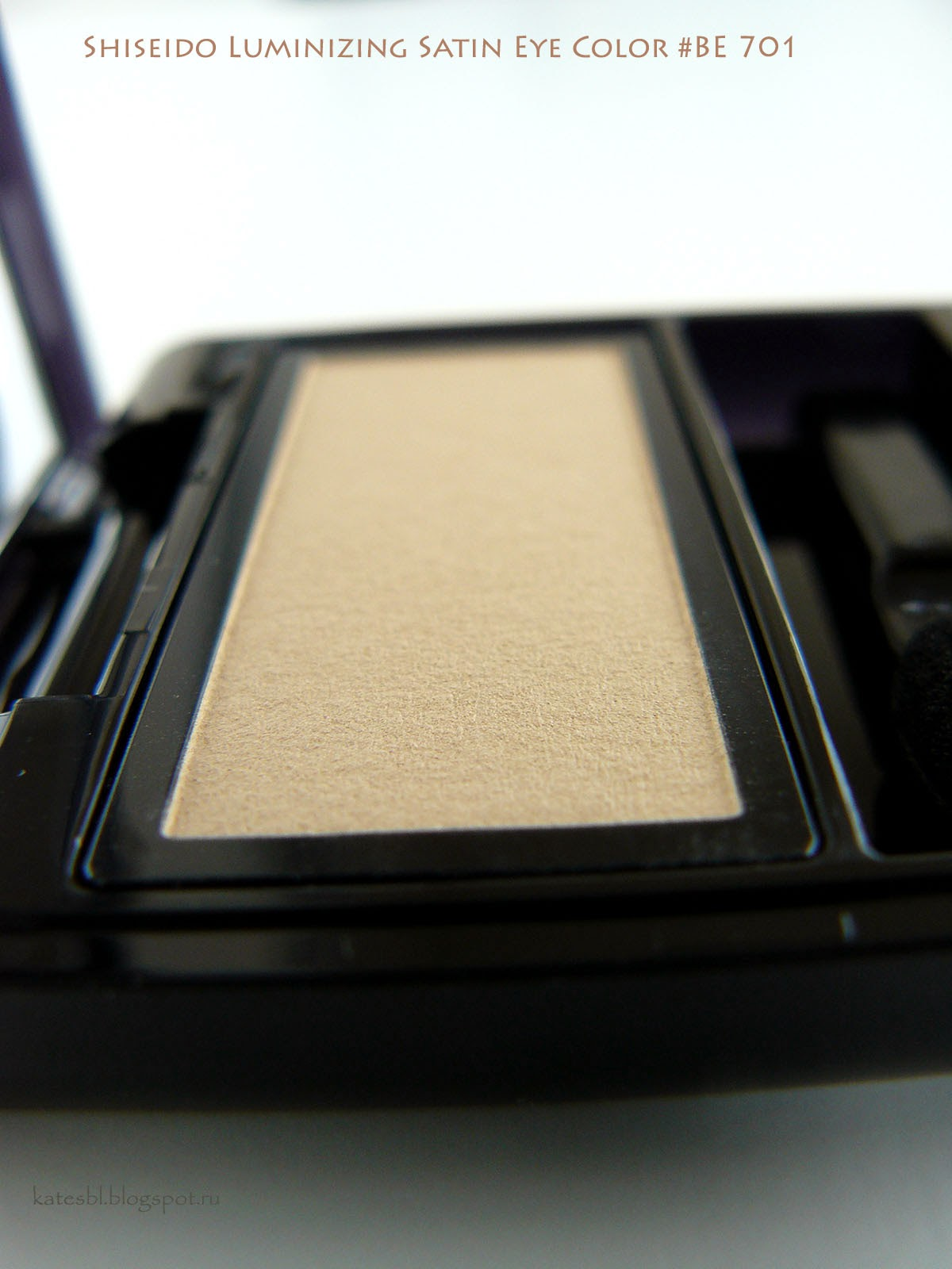 Shiseido Luminizing Satin Eye Color #BE 701