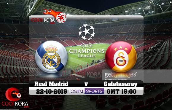 مشاهدة مباراة جالطة سراي وريال مدريد اليوم 22-10-2019 في دوري أبطال أوروبا