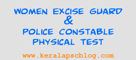 Women Excise Guard-Police Constable Physical Test Dates