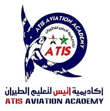 دراسة الطيران المدني في مصر