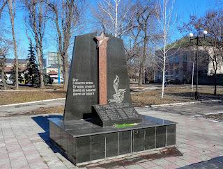 Покровськ. Донецька обл. Військовий меморіал в сквері