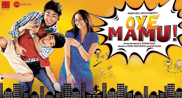 """""""Oye Mamu"""" Full Movie Watch Online Free, ऑनलाइन कहां देखें """"Oye Mamu"""" पूरी मूवी, रिलीज की तारीख, कास्ट"""