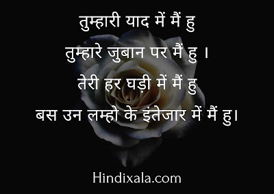Best heart touching shayari in hindi - Breakup Shayari in hindi
