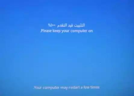 تنصيب ويندوز 11 دون usb أو dvd طريقة سهلة