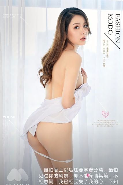 Hot and sexy booty photos of beautiful busty asian hottie chick Chinese model Huang Jin Bao Er photo highlights on Pinays Finest sexy nude photo collection site.