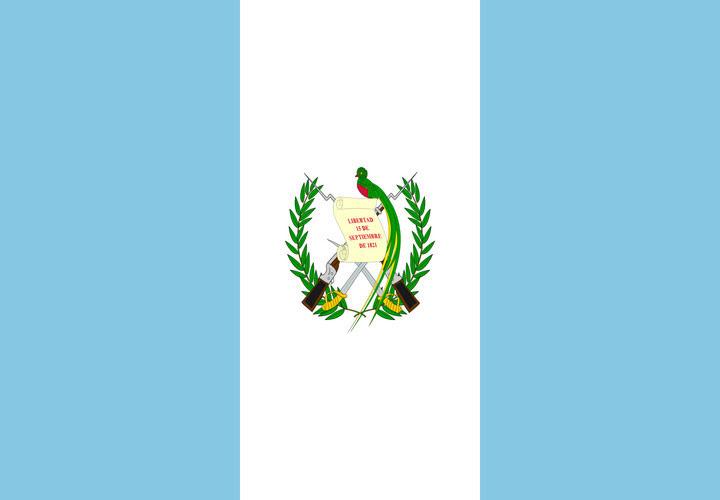 Radio Guatemala En Linea