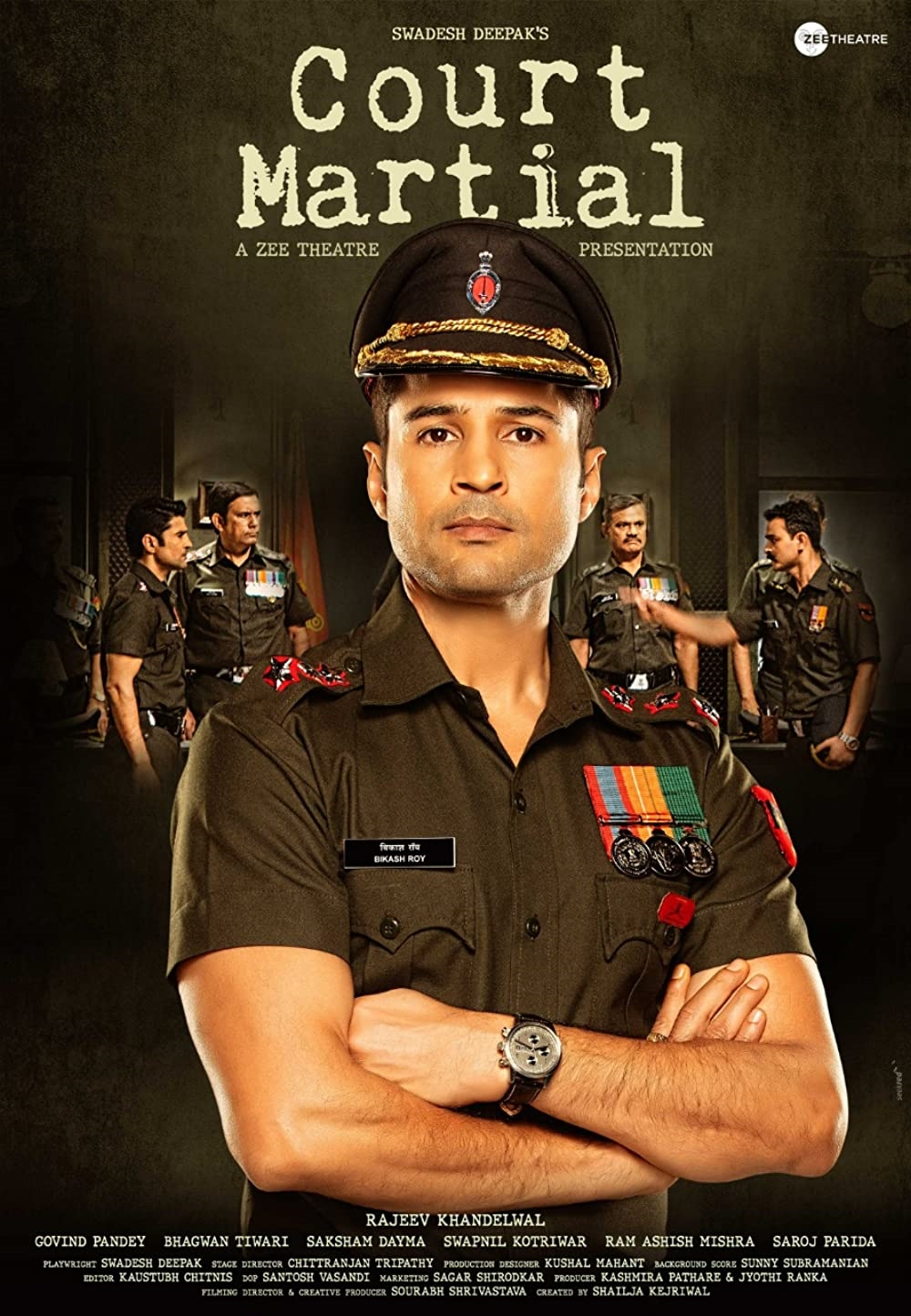 Court Martial Movie Poster