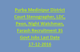 Purba Medinipur District Court Stenographer, LDC, Peon, Night Watchman, Farash Recruitment 35 Govt Jobs Last Date 17-12-2016