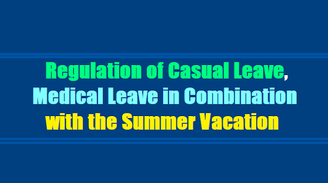 Regulation of Casual Leave, Medical Leave in combination with the summer vacation-2017