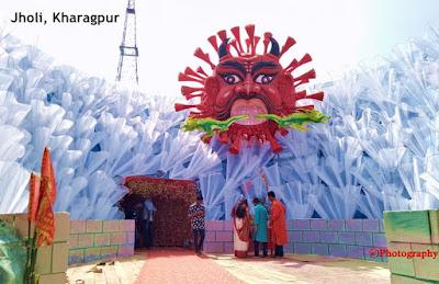 Jholi-Kharagpur
