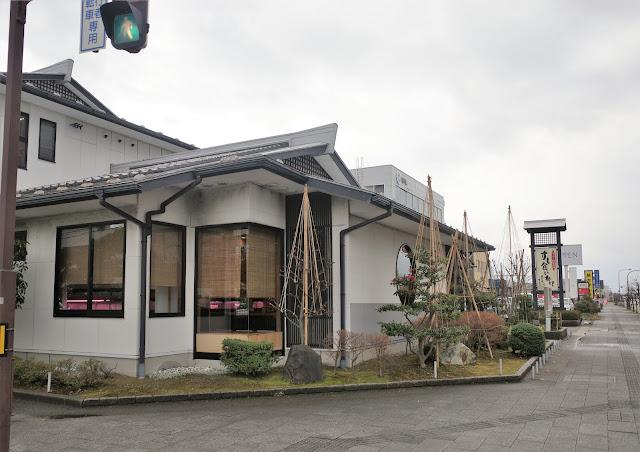 【金沢で回転寿司ならココ!】すし食いねえ! 県庁前店~金沢グルメ編❶
