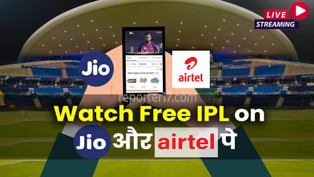 Watch Free IPL on Jio in India 2020