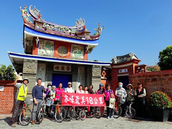過年單車騎旅霧峰最美18公里 漫遊霧峰鄉間小路美景