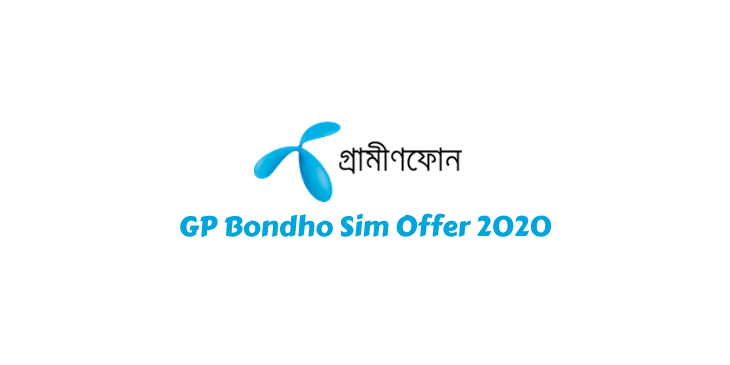 GP Bondho Sim Offer 2021