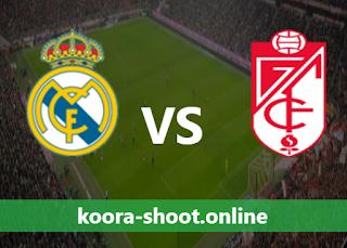 بث مباشر مباراة غرناطة وريال مدريد اليوم بتاريخ 13/05/2021 الدوري الاسباني