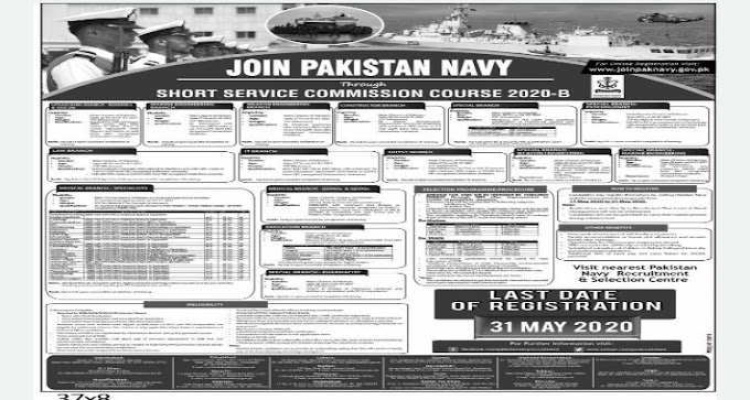 Join Pak Navy as Short Commission  2020-Batch.| All info Of Applay.